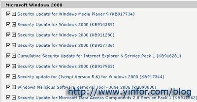 windowsupdate200606