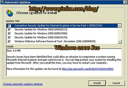 win2k-update-nov-2006