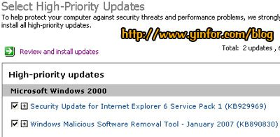 win2000-server-update-0107