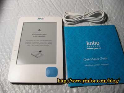 items-of-kobo