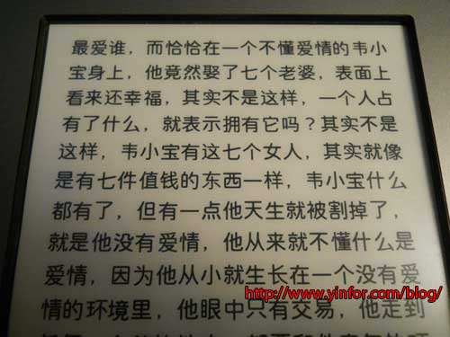 kindle_touch_better_chinese
