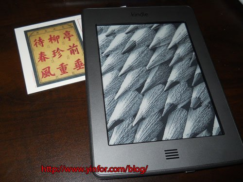 kindle_touch_front
