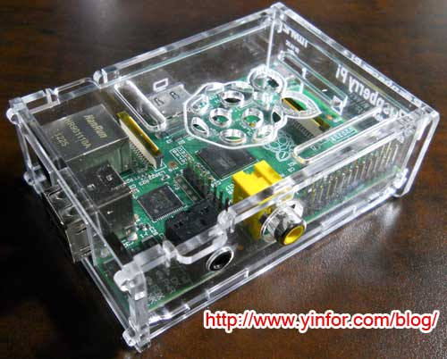 raspberry-pi-case-1