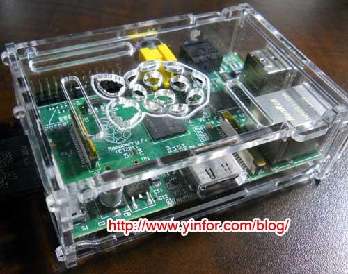 raspberry-pi-case-2