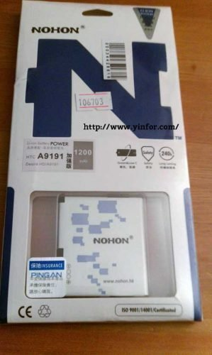 nohon-a9191-front