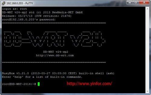 dd-wrt-ssh-box