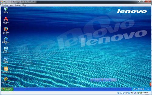 windowsxp-desktop