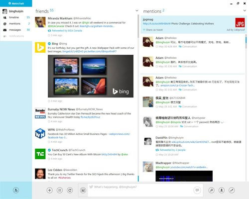 MetroTwit screenshot