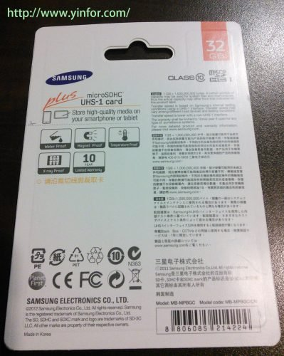 samsung-sdhc-32gb-back