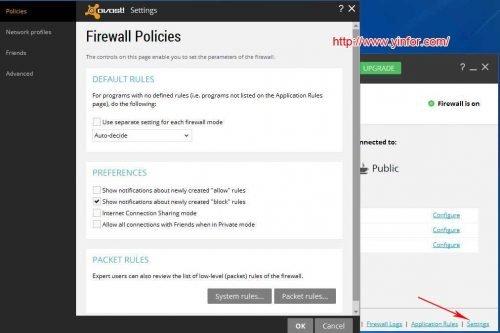 avast-firewall-settings