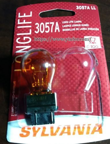 3057all-lamps