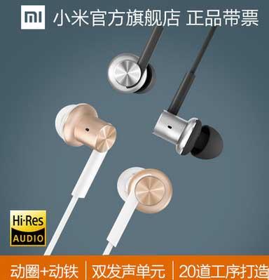 dongquan-earphones