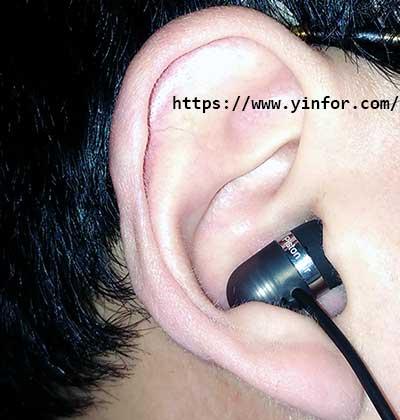 mi-piston-air-in-ear